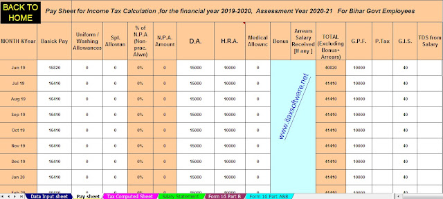 Free download Automated Income Tax Preparation Excel Based Software All in One for Bihar State Govt Employees With Income Tax Section 80CCD +80CCD(1) + 80CCD(1B) +80CCD(2) For F.Y. 2019-20 3
