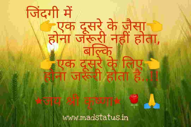 Good morning suvichar in hindi 2021 | सुप्रभात सुविचार
