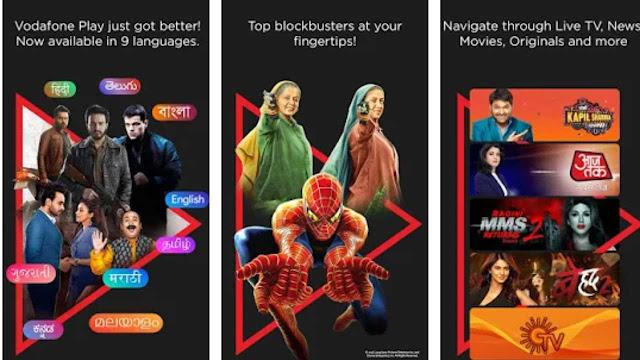 Hotstar Premium Subscription With Airtel TV