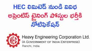 Heavy Engineering Corporation Limited (HEC) Recruitment for 169 Graduates & Technician (Diploma) Trainee Apply Online Application@hecltd.com /2020/03/HEC-Ltd-Recruitment-for-169-Graduates-and-Technician-Diploma-Trainee-Apply-Online-Application-hecltd.com.html