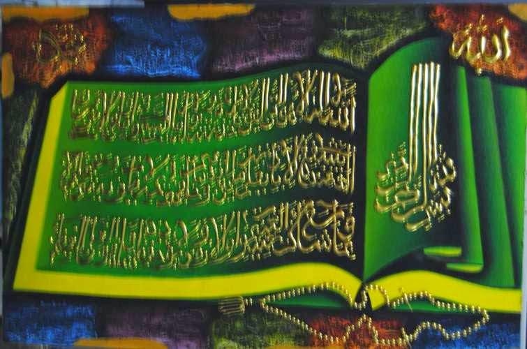Gambar Lukisan Kaligrafi Ayat Kursi Indah Tulisan Arab Asma Allah