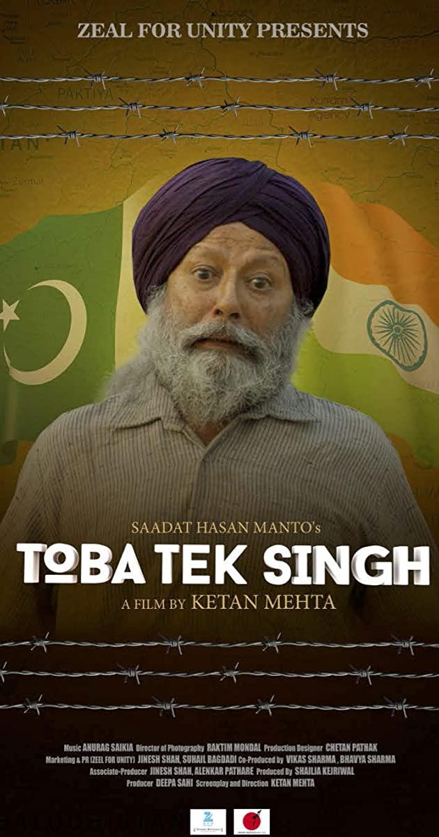 Toba Tek Singh 2018