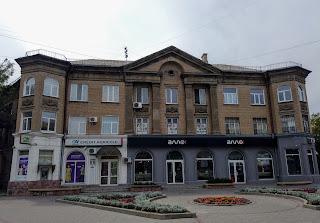 Мелітополь. Проспект Богдана Хмельницького