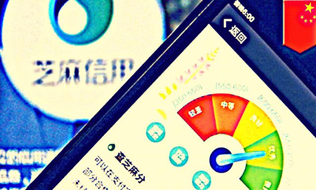 """Cina Membangun Sistem """"Kredit Sosial"""". Begitu juga dengan Amerika Serikat."""