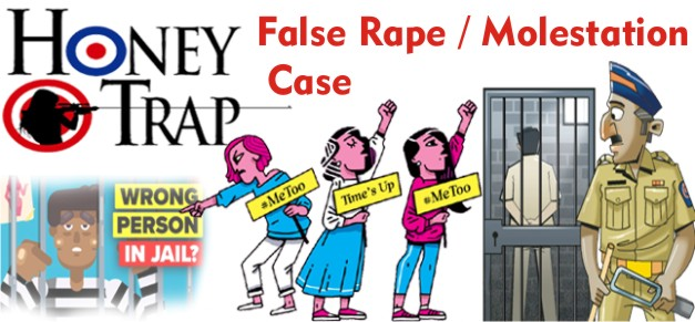 False Rape / Molestation / POCSO Case Investigation