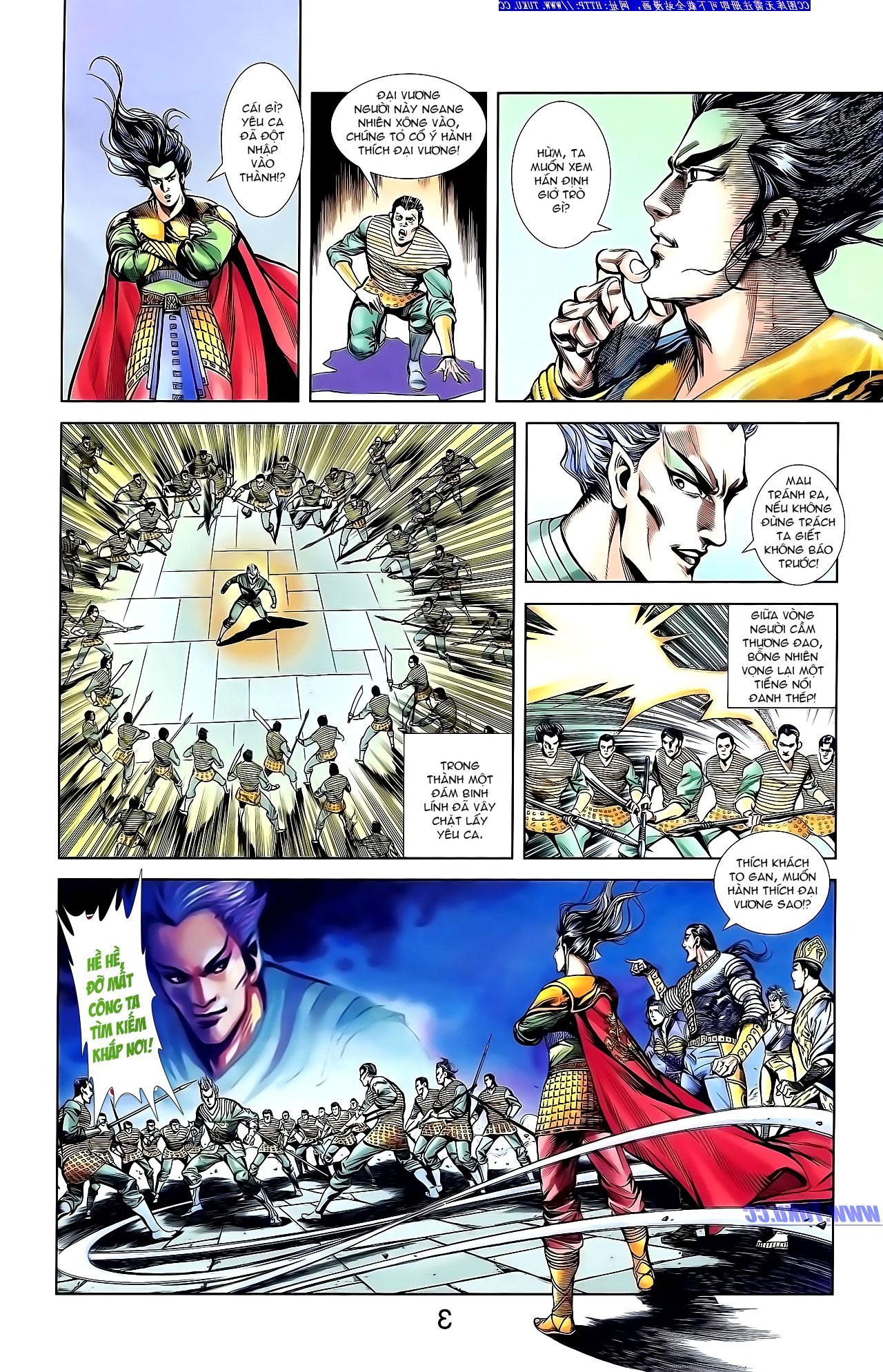 Cơ Phát Khai Chu Bản chapter 142 trang 11