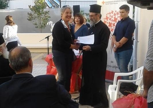 Με Αγιασμό και Απονομή Ευρωπαϊκών Διπλωμάτων η έναρξη της νέας Ερυθροσταυρικής χρονιάς στο Άργος