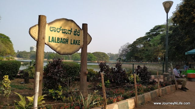 Lalbagh Botanical Garden – A must visit place in Bangalore