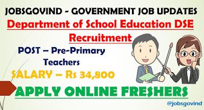 DSE Recruitment 2021