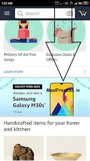 Galaxy M30s Quiz