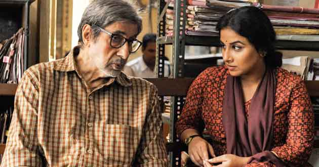 TE3N Bollywood Movie Dialogues