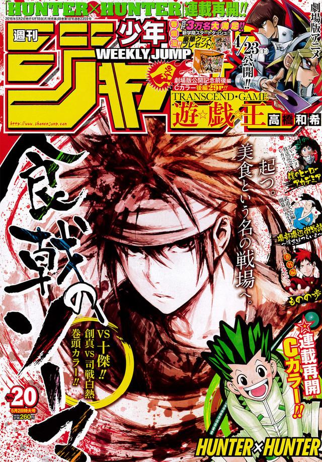 20. numer magazynu Weekly Shonen Jump - Okładka