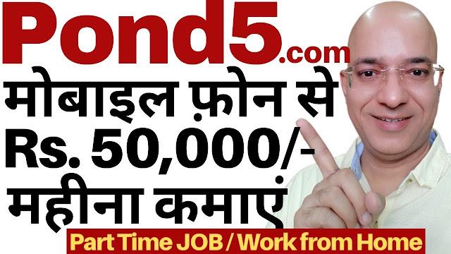 Good income work from home  Part time job freelance LogoMaker.com Designhill.com