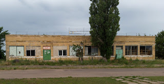 Каменка, Добропольский р-н. Ул. Астахова. Закрытый магазин