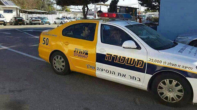 29 Casual Israeli Things That Will Blow Your Mind.