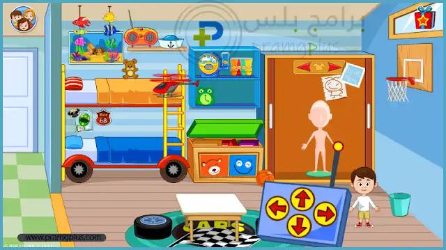 غرفة الألعاب لعبة ماي تاون