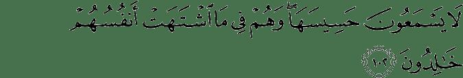 Surat Al Anbiya Ayat 102