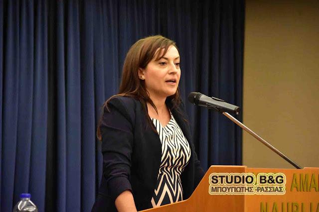 Η Ελένη Αποστολοπούλου Πρόεδρος της Αναπτυξιακής Αργολίδας
