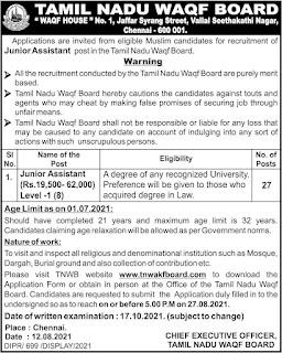 TN Waqf Board Recruitment 2021 27 Junior Assistant Posts