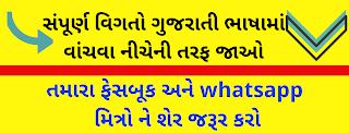 http://www.namasste.com/2020/03/sarkari-yojnao-large-gift-of-govt.html?m=1