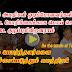 தமிழ் அகதிகள் ஓடிப்போனவர்கள் - கொச்சைப்படுத்தும் சுமந்திரன்(காணொளி)