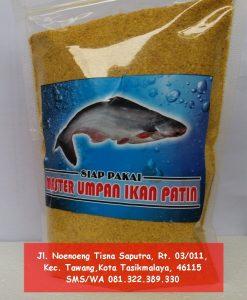 Umpan Ikan Patin Khusus Kilo Gebrus