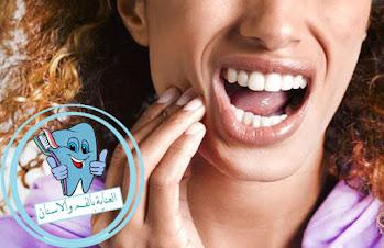 التخلص من الم الاسنان ،التخلص من وجع الاسنان ،كيفية التخلص من الم الاسنان ،وجع الاسنان ،كيفية التخلص من وجع الاسنان ،علاج الم الاسنان ،الم الاسنان ،لتسكين الم الاسنان فورا ،تسكين الم الاسنان الشديد ،مسكن الم الاسنان ،علاج وجع الاسنان ،لتسكين الم الاسنان بسرعه ،لتسكين ألم الاسنان الحاد ،دواء مسكن الم الاسنان ،تسكين الم الاسنان ،لتسكين الم الاسنان فورا للاطفال ،علاج لالم الاسنان ،علاج الم الاسنان الشديد ،علاج لوجع الاسنان ،مسكن الم الاسنان للاطفال ،دواء الم الاسنان ،الم اسنان ،مسكن الم اسنان ،علاج الم الاسنان في المنزل ،كيف اخفف الم الاسنان ،لوجع الاسنان ،علاج افضل علاج لالم الاسنان ،لتسكين الم الاسنان ،علاج سريع لالم الاسنانكيف اتخلص من الم الاسنان ،الم السن ،ماهو علاج الم الاسنان ،حل لوجع الاسنان ،وجع الطواحين ،علاج سريع لوجع الاسنان ،علاج الم اسنان ،علاج الم السن ،لعلاج الم الاسنان ،وصفة لوجع الاسنان ،التخلص من الم الاسنان نهائيا ،اوجاع الاسنان ،اسباب الم الاسنان دون تسوس ،تسكين الم الاسنان العصب ،طريقة تسكين الم الاسنان ،التخلص من الم الاسنان فورا ،علاج آلام الأسنان ،دواء وجع الاسنان ،الم في الاسنان ،وصفة طبيعية للتخلص من الم الاسنان ،معالجة الم الاسنان ،آلام الأسنان وعلاجها ،ازالة الم الاسنان ،الم الاسنان للاطفال ،اسرع علاج لالم الاسنان ،وصفة لتسكين الم الاسنان ،الم الاسنان الحاد ،الم الاسنان وعلاجه ،كيفية علاج الم الاسنان ،آلام الاسنان ،افضل علاج لوجع الاسنان ،علاج الم الاسنان بالبيت ،وجع السن ،لتخفيف الم الاسنان بسرعه،