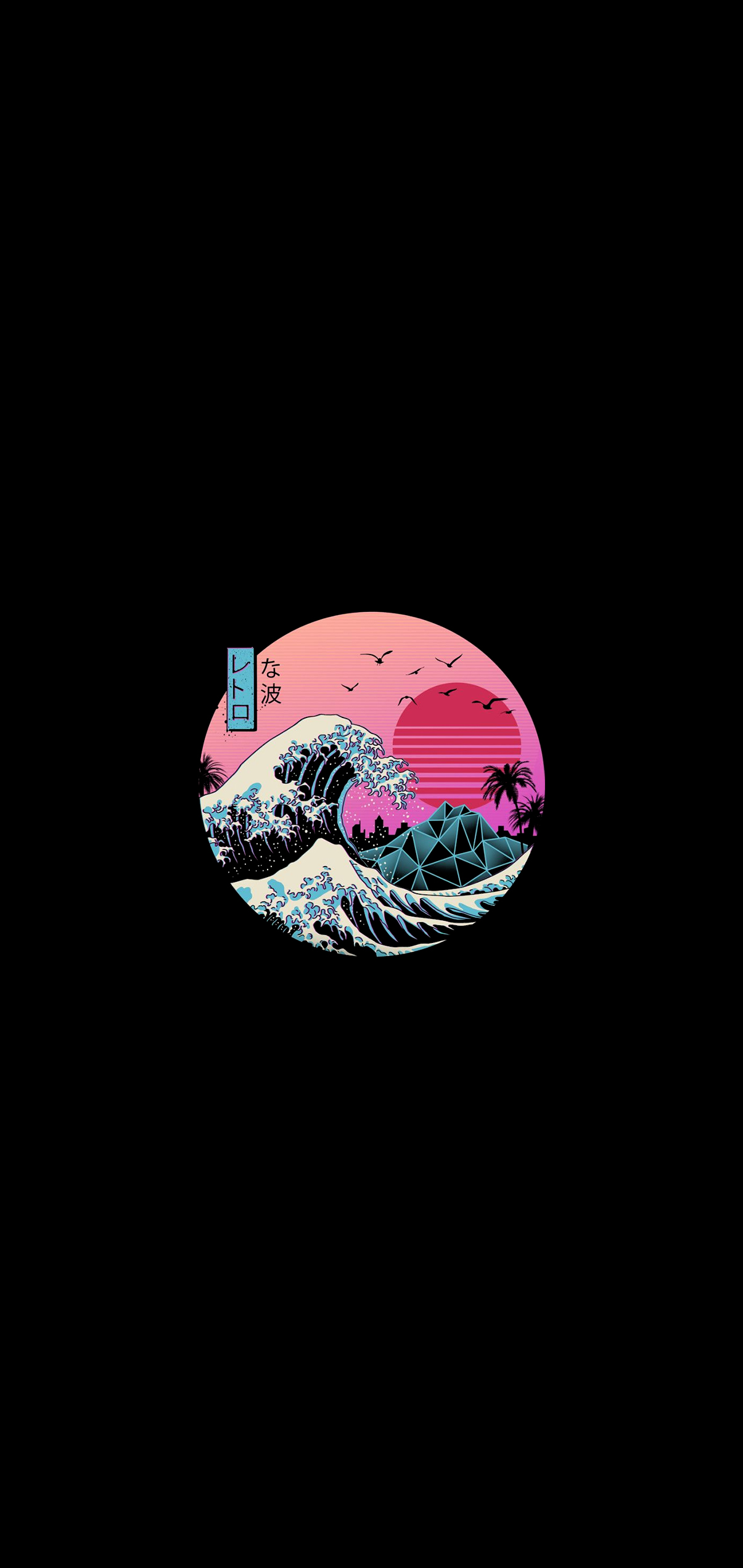 amoled wallpaper The Great Wave off Kanagawa
