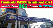 TNPSC Recruitment 2021 365 Agricultural Officer (Extension) Posts