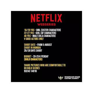 Netflix Web series Auditions 2020