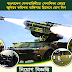 Bangladesh Army published new job vacancy in 2019 । newbdjobs.com