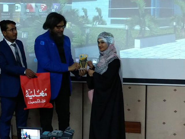 KELP'S Students Performed Splendid Talent in Karachi Trainer, s Expo at Usman Institute of Technology.