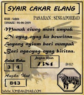 SYAIR SINGAPORE 01-06-2019