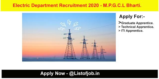 Electric Department Recruitment 2020.