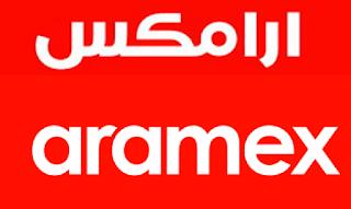 وظائف أرامكس  Aramex