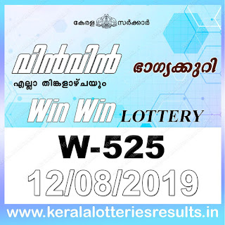 "Keralalotteriesresults.in, ""kerala lottery result 12 8 2019 Win Win W 525"", kerala lottery result 12-8-2019, win win lottery results, kerala lottery result today win win, win win lottery result, kerala lottery result win win today, kerala lottery win win today result, win winkerala lottery result, win win lottery W 525 results 12-8-2019, win win lottery w-525, live win win lottery W-525, 12.8.2019, win win lottery, kerala lottery today result win win, win win lottery (W-525) 12/08/2019, today win win lottery result, win win lottery today result 12-8-2019, win win lottery results today 12 8 2019, kerala lottery result 12.08.2019 win-win lottery w 525, win win lottery, win win lottery today result, win win lottery result yesterday, winwin lottery w-525, win win lottery 12.8.2019 today kerala lottery result win win, kerala lottery results today win win, win win lottery today, today lottery result win win, win win lottery result today, kerala lottery result live, kerala lottery bumper result, kerala lottery result yesterday, kerala lottery result today, kerala online lottery results, kerala lottery draw, kerala lottery results, kerala state lottery today, kerala lottare, kerala lottery result, lottery today, kerala lottery today draw result, kerala lottery online purchase, kerala lottery online buy, buy kerala lottery online, kerala lottery tomorrow prediction lucky winning guessing number, kerala lottery, kl result,  yesterday lottery results, lotteries results, keralalotteries, kerala lottery, keralalotteryresult, kerala lottery result, kerala lottery result live, kerala lottery today, kerala lottery result today, kerala lottery"