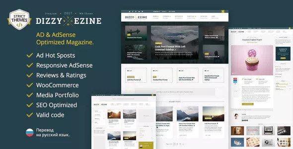 DizzyMag v1.0.10 - Quảng cáo & Đánh giá Chủ đề Tạp chí