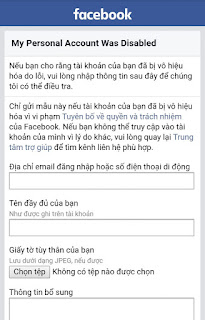 Màn hình yêu cầu lấy lại FB khi bị báo cáo mạo danh