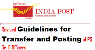 revised-guidelines-for-transfer-and-posting-of-ps-gr-b-officer