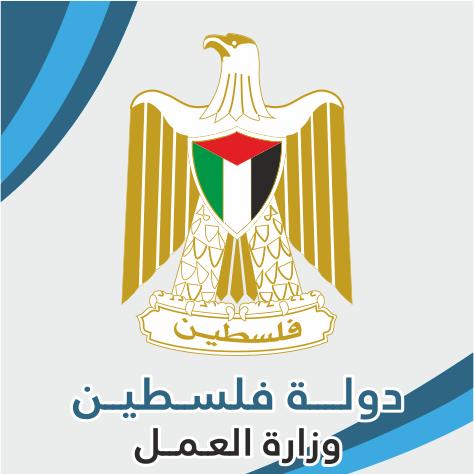 أعلنت وزارة العمل في غزة عن فتح باب التسجيل الجديد على موقعها الرسمي، لتحديث البيانات للخريجين والعمال العاطلين عن العمل.