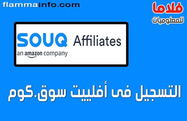 Registration-in-affiliate-market-com