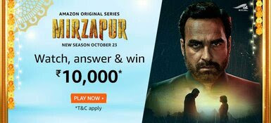 Amazon Mirzapur Quiz Answers