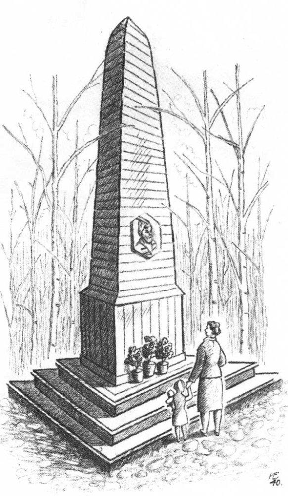 спинномозговых рисунок памятника карандашом история очень, долгая