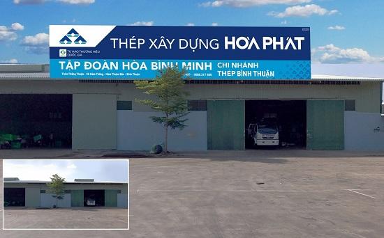 Thép Hòa Phát tại Bình Thuận