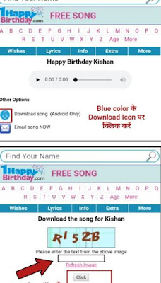 Download birthday song with name
