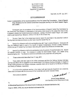 7th-cpc-special-duty-allowance-for-ne-ladakh-order