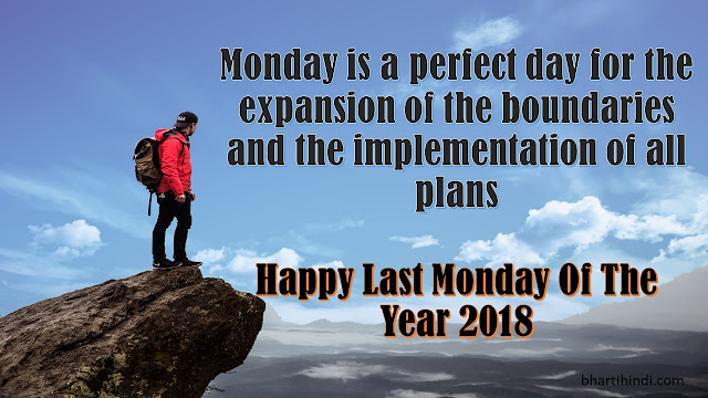 Happy Last Monday Of The Year image with quotes
