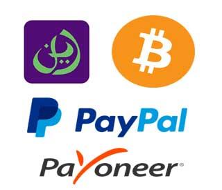 Alat Pembayaran yang Wajib Dimiliki oleh Seorang Blogger Alat Pembayaran yang Wajib Dimiliki oleh Seorang Blogger