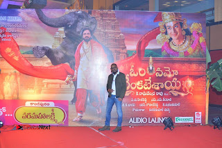 Om Namo Venkatesaya Telugu Movie Audio Launch Event Stills  0293.JPG