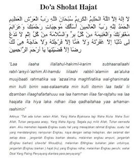 Bacaan Doa Setelah Sholat Hajat Lengkap Arab, Latin dan Artinya